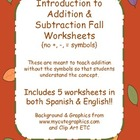 Introduction to Addition & Subtraction Worksheets {no +, -
