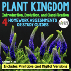 Introduction to the Plant Kingdom Homework / Study Guide