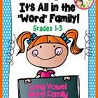 "It's All in the ""Word"" Family: Long Vowel Word Family Bundle"