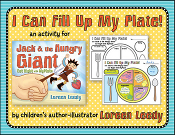 Jack & the Hungry Giant {FREE book activity about the MyPl
