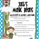 Jack&#039;s Magic Beans-Scoop &amp; Sort Place Value Center