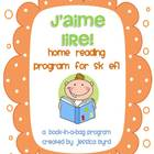 J&#039;aime lire- Home Reading Program