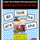January Sight Words Bundle: 6 Emergent Reader Books/Writin
