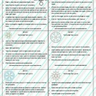 January Technology Task Cards