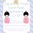 Japanese Flash Cards: Numbers