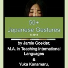 Japanese Gestures: 50+ Japanese Gestures