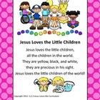 Jesus Loves the Little Children poster
