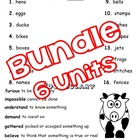 Journeys 2nd Grade Bundle Units 1-6, Spelling & Vocab List