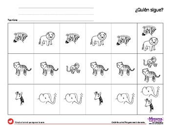 Jungle Animals Spanish Lesson (4s) - Animales de la selva