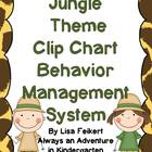Jungle Theme Clip Chart Behavior Management System