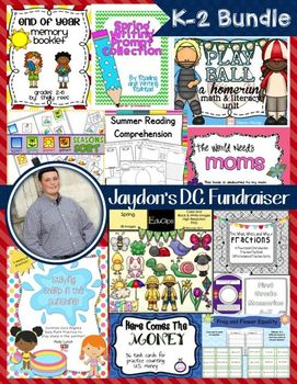 K-2 End of the Year Bundle: Jaydon's Fundraiser