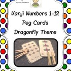 Kanji Numbers 1 - 12 PEG CARDS : Dragonfly theme