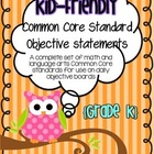 Kid-Friendly Common Core Standard Cards--Grade K! {Bright