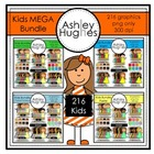 Kids MEGA Bundle {Graphics for Commercial Use}