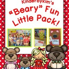 Kinderbykim's Beary Fun Little Pack!
