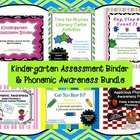 Kindergarten Assessment Data Binder & Phonemic Awareness Bundle
