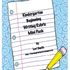 Kindergarten Beginning Writing Rubric Minis