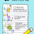 Kindergarten Beginning Writing Rubric (Spanish)