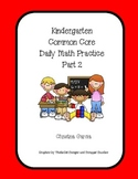Kindergarten Common Core Daily Math Practice Part 2