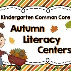 Kindergarten Common Core Fall Literacy Centers Pack