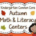 Kindergarten Common Core Fall Math & Literacy Centers Mega Bundle