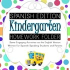 Kindergarten Common Core Homework Activities (Spanish Vers