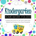 Kindergarten Common Core Homework Activities - Year Pack.