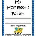 Kindergarten Common Core Homework - Year Pack. Licensed fo