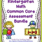Kindergarten Common Core Math Assessment Bundle