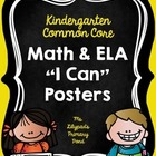Kindergarten Common Core Math & ELA Standards - Kid Friend