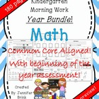 CCSS Aligned Math Morning Work: YEAR Bundle *180 Pages* wi