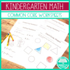 Kindergarten Common Core Math
