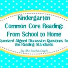 Kindergarten Common Core Reading Discussion Questions: Fro