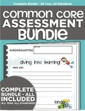 Kindergarten Common Core Standards Assessment Bundle (Qtrl