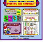 Kindergarten Common Core Standards: Math: Counting &amp; Cardinality