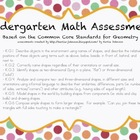 Kindergarten Common Core Standards Math Geometry Assessment
