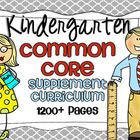 Kindergarten Common Core Supplement Curriculum {33 activit