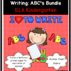 Kindergarten Common Core Writing: ABC's Bundle