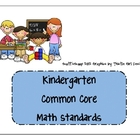Kindergarten Common core Math Standards