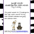 Kindergarten Dolch Words: Jungle Theme