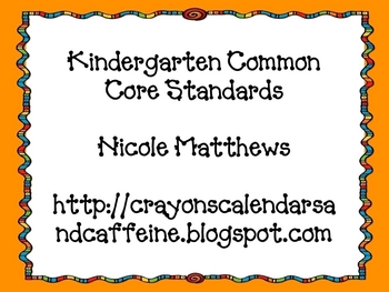 Kindergarten ELA Common Core Standards Posters