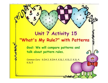 Kindergarten Everyday Math SMARTboard Activities for 7.15