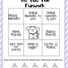 Kindergarten Homework Packet January
