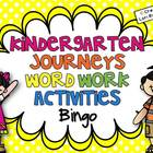 Kindergarten Journeys HFW Bingo