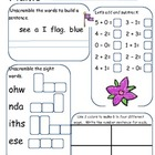 Kindergarten June Morning Work