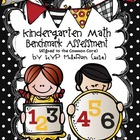 Kindergarten Math Benchmark Assessment - Common Core Aligned