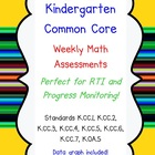 Kindergarten Math Common Core Progress Monitoring RTI Asse