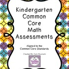 Kindergarten - Math Common Core