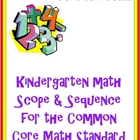 Kindergarten Math Curriculum for the Common Core Math Standards
