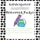 Kindergarten Monthly Homework Packet~Yearlong